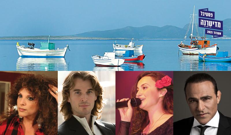 משט מוזיקלי בים התיכון